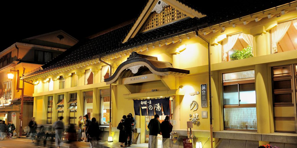 Ichinoyu public hot spring - Kinosaki Onsen, Japan